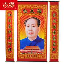 Chairman Mao portrait great man Comrade Mao Zedong avatar in the Hall hanging painting living room couplet office wall painting