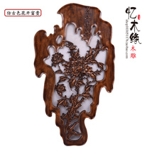 Dongyang wood carving pendant crafts wall hanging home feng shui decorations ornaments camphor wood carving hanging screen
