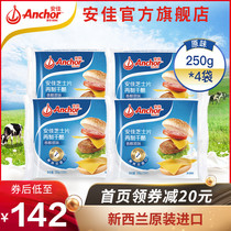 New Zealand imported Anchor anchor original cheese cheese slices 250g*4 bags of breakfast baking ingredients