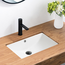 Under the table basin wash basin embedded square home ceramic single basin sink small size bathroom basin