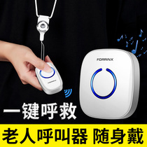 Elderly callers wireless home remote patient emergency alarm a key to call for help remote doorbell
