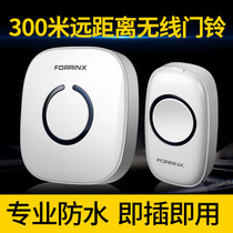 Fu yingxing long distance doorbell wireless home intelligent remote control electronic waterproof wall door Ling a drag two drag