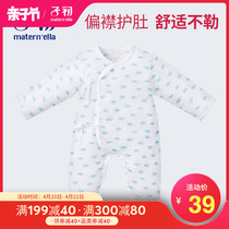 First child baby coveralls baby cotton pajamas men and women baby spring and summer clothes climbing clothes fart clothing butterfly clouds