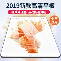Han Zhong T3 genuine 2019 new tablet Android ultra-thin 12 inch 4G smart full network phone combo Samsung HD screen to send the millet rat Huawei headset game 5Gpad