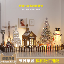 Christmas hotel mall bar large scene decoration decoration beauty Chen luminous Castle House festival decorations