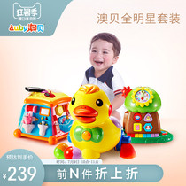 Oubei early education educational toys baby toddler package duck fun little tree Experience museum baby learning climbing artifact