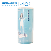 Robam Boss Kitchen small cloth kitchen disposable dry and wet two-use multi-function cleaning cloth kitchen to remove oil stains.