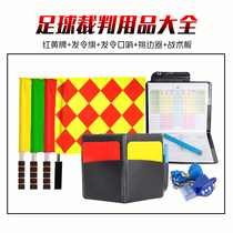 Football referee red yellow card accessories FA referee with a pick edge referee equipment whistle flag captain armband
