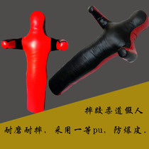 Catch humanoid sandbag wrestling dummy MMA mixed martial arts fire fighting judo contorsionnist boxing puppet bag