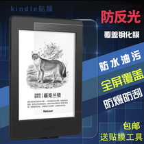 (Easy to stick anti-reflective)Kindle tempered film screen film Amazon Paperwhite3 HD Voyage matte Oasis 2 Protection 6 inch 558 Starter Edition