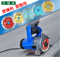 IResearch cutting blade diamond saw blade marble stone sheet marble tile wall slot blade wall slotted
