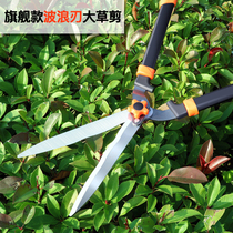 Flower Shears Horticultural Scissors hedgerow shears lawn trim pruning flower branches cut coarse branches garden big scissors