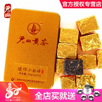 Junshan yellow tea pressed yellow tea mini small gold brick 50g boxed gifts gold brick Hunan Yueyang tea