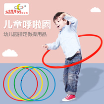 Kindergarten Hula Hoop Childrens gymnastics circle plastic thickening morning exercise Fitness Circle School physical Education equipment toys