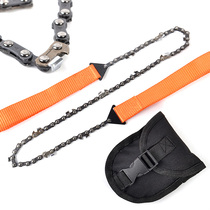 Outdoor portable saw camping tools survival tools folding hand zipper saw manganese steel chain wire saw