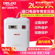 Germany West transformer 220V to 110V Japan and the United States foreign 2000W power supply voltage converter