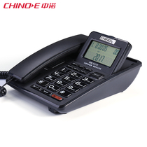 Sino g072 home business office fixed telephone caller ID landline hands-free phone single