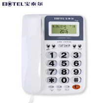 In the noble t258 fixed telephone landline home office machine big button elderly machine caller ID