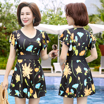 2018 new mom Swimsuit female middle-aged and elderly conjoined conservative shade thin loose big code color hot spring Swimsuit