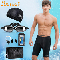 Good swim male shark skin five quick-drying large size swimsuit swimsuit suit hot spring mens swimming goggles swimming cap swimming equipment