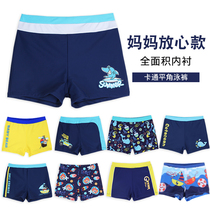 Childrens swim trunks boys flat pants infants children baby swim trunks swimsuit children split swimsuit cap