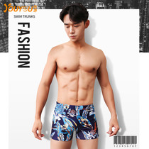 Youyou mens angle quick-drying swimming trunks trendy fashion hot spring beach holiday loose shorts swimming equipment
