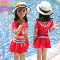 Youyou children swimsuit girl in the Big child princess dress baby baby cute Korean quick-drying One-Piece Swimsuit