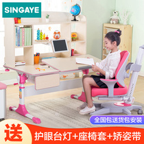 Heart home childrens desk learning desk writing chair primary and secondary school students writing desk and chair set home simple desk