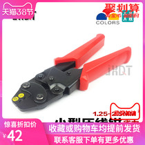 Factory Direct Sales HS-1MA Bare Terminal Press Pliers 1.25-2.5 carré Huasheng Outil