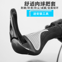 Mountain bike handlebar bicycle lock handlebar non-slip Horn rubber deputy bicycle equipment meat ball car handlebar