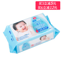 Johnson baby Happy Food carved mouth hand soft wipes 80 pieces baby wipes hand mouth