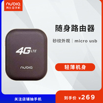 nubia Nubian WD670 WiFi 4G full Netcom car internet treasure portable WiFi router