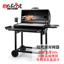 Outdoor craftsmen pastoral barbecue household courtyard bed and breakfast terrace barbecue carbon charcoal large 5 people or more bbq