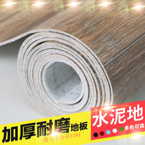 Thickened floor leather pvc floor mats wear-resistant cement waterproof blank room wood plastic Home self-adhesive stickers