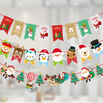 Christmas decorations shop store festive theme atmosphere scene layout flag ornaments pendant window decorations