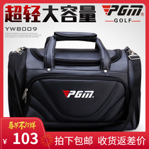 PGM genuine golf clothing bag genuine golf clothing bag mens waterproof large capacity