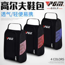 PGM genuine golf shoes bag breathable lightweight golf bag four-color optional large capacity