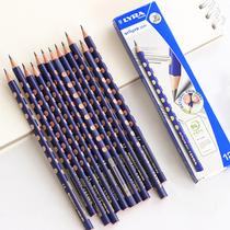 Germany LYRA Yi ya hole pencil HB correction grip posture pupils triangle 2B lead-free non-toxic than the three-sided 2H authentic childrens kindergarten with correction beginners writing pen original