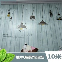 Dormitory students self-adhesive wallpaper waterproof bedroom girls black and white lattice stained white wallpaper anti-collision background wall