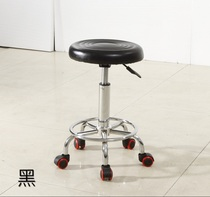 Wuhan Yihang high-end beauty stool hairdressing stool large stool master chair lift stool bar stool