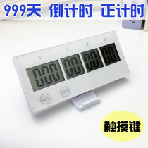 College Entrance Examination Countdown device 999 Day target countdown device PS-110 Countdown device Genuine Promotion