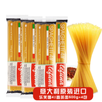 Lovna Italian noodles 4# straight face original 500g*4 convenient fast food imported pasta macaroni