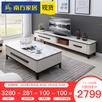 South home marble coffee table TV cabinet combination Nordic coffee table modern minimalist living room European TV cabinet