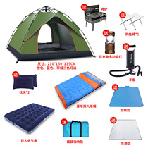 Fully automatic outdoor tent 3-4 people camping single 2 rain-proof two room one hall thickened double wild camping speed open