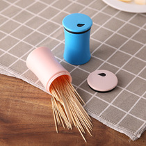 Restaurant plain simple toothpick tube home living room Fashion European toothpick box cap can be rotated dust large capacity