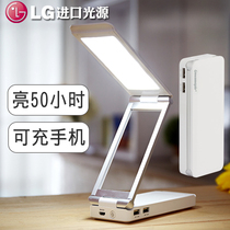 Portable small table lamp rechargeable eye protection desk student bedside lamp dormitory lamp folding bedroom study reading lamp