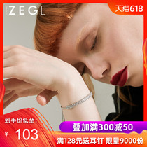 Zengliu Japanese Light Luxury long-distance love bracelet female ins minority design cold wind red jewelry popular jewelry