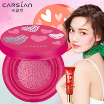 Card posture blue blush genuine nude makeup natural moisturizing brighten skin color liquid net red with the Carmine cushion Sun Red Woman