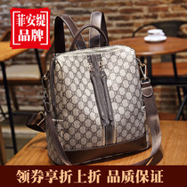 Hong Kong purchasing small ck leather shoulder bag female style texture 2019 new wild backpack fashion brand-name bag