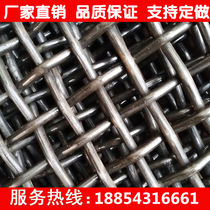 65 manganese steel mesh mine vibrating screen mesh ore sand grading drum mesh wire mesh manufacturers custom